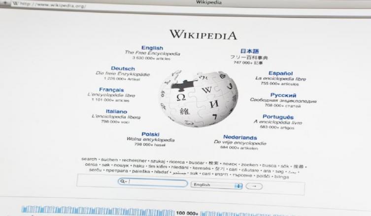 Por qué plataformas como Wikipedia están en riesgo de cierre  d1f61bf12bd66
