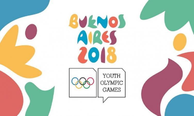Los Juegos Olimpicos De La Juventud Se Veran Por La Tv Publica